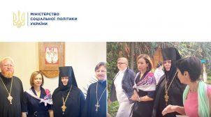 """Міністерка соцполітики відкрила притулок з настоятелькою монастиря УПЦ МП, яка стверджує, що в Україні """"громадянська війна"""""""