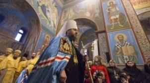 У ПЦУ розповіли, як відзначатимуть річницю Хрещення Русі-України