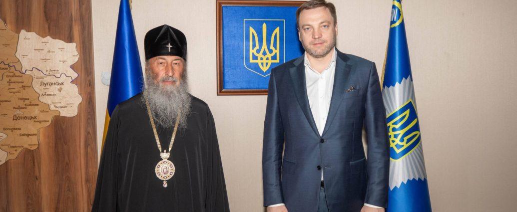 Новий голова МВС Монастирський провів зустріч з митрополитом РПЦвУ Онуфрієм