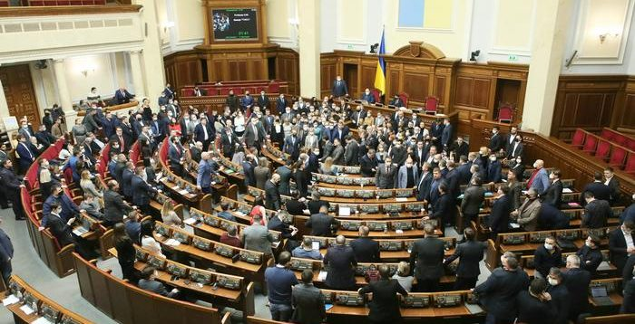 В Раде предложили лишать гражданства Украины за паспорт РФ
