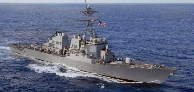 Американський есмінець, який брав участь у навчаннях Sea Breeze, покинув Чорне море
