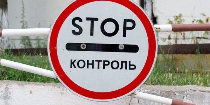 Окупанти залякують і не випускають з ОРДЛО українських абітурієнтів