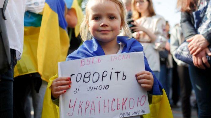 cdd162b-d987d0d-80a2ebe-f3f0381-govorit-zi-mnou-ukrainskou