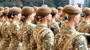 В Україні перейменували державне свято