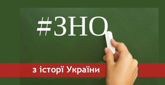Кожен п'ятий абітурієнт не знає історії України
