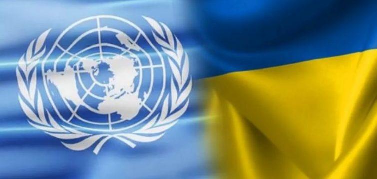 ООН прогнозує скорочення населення України на 45% до 2100 року