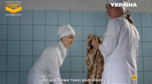 Канал Ахметова продовжує показувати російський серіал без українського дубляжу