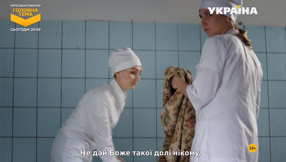 screenshot-kanalukraina.tv-2021.07.17-13_23_18