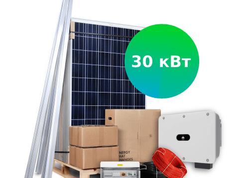 (Укр) Сонячні електростанції для дому