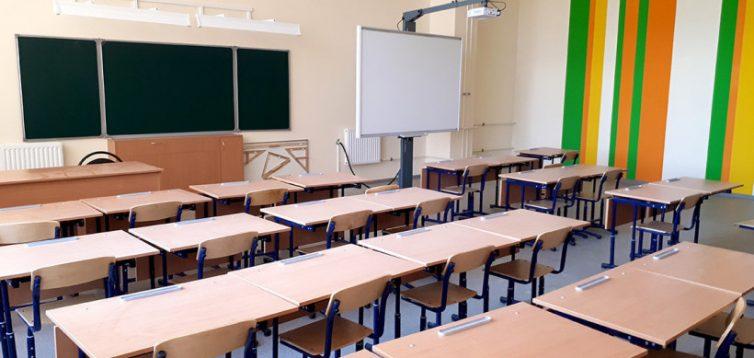 Міносвіти ввело позапланові перевірки шкіл