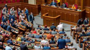 Рада приняла в первом чтении закон об олигархах