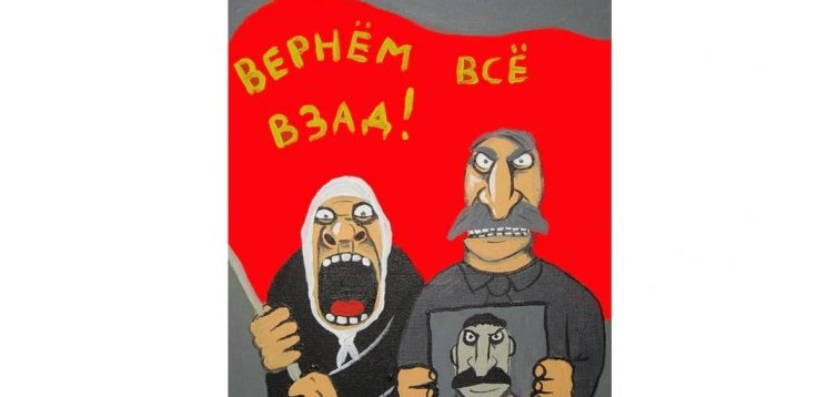 Соціологи склали портрет українця, який хоче назад у СРСР