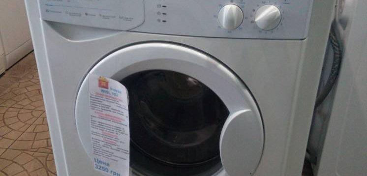 (Рус) Советы по выбору стиральной машины