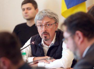 Американське ЗМІ присвятило статтю расистському скандалу з міністром культури Ткаченком