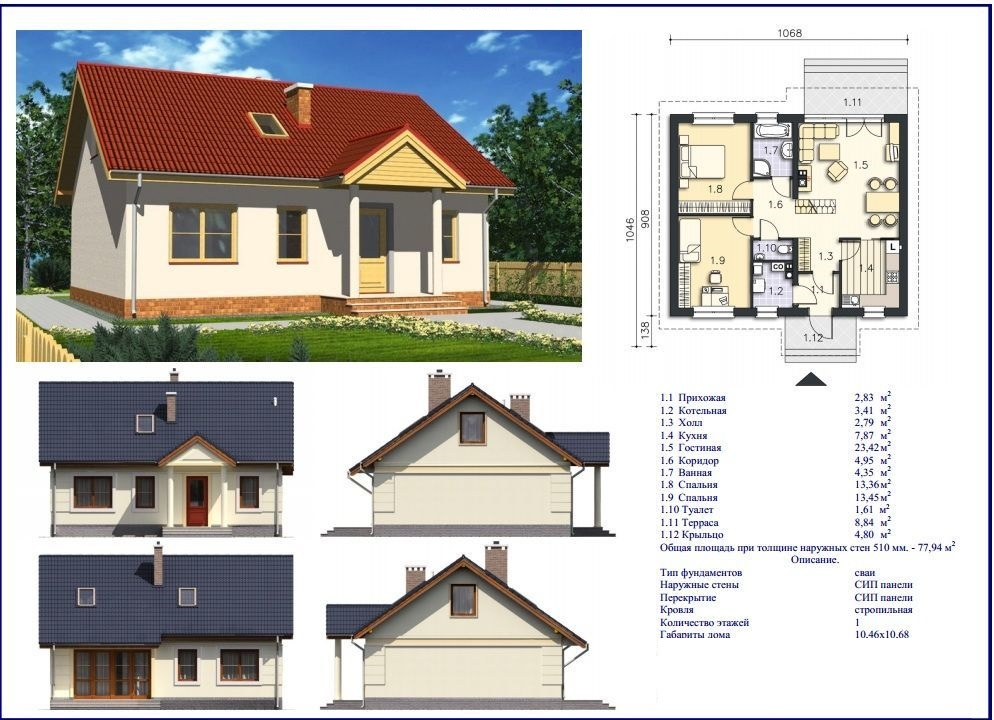 Индивидуальное проектирование домов и коттеджей
