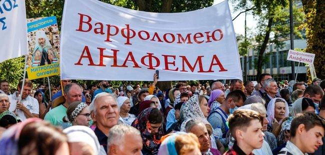 Прихильники РПЦвУ провели акцію проти приїзду Патріарха Варфоломія в Україну