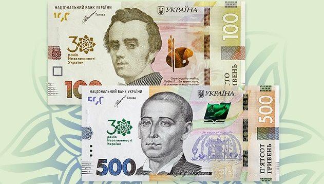 НБУ до Дня Незалежності випустить спеціальні банкноти номіналом 100 і 500 гривень