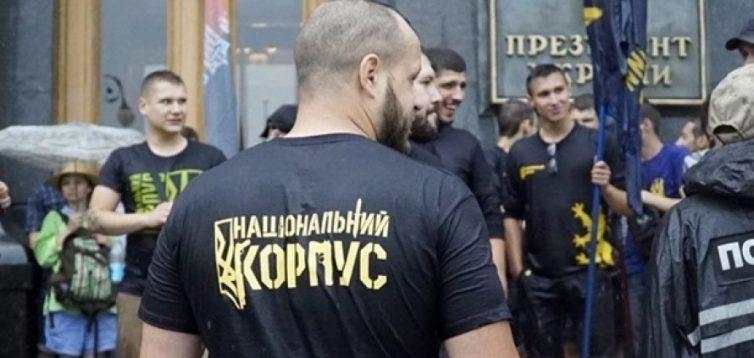 """Нацкорпус анонсував акцію під Офісом президента проти """"капітуляції і репресій"""""""