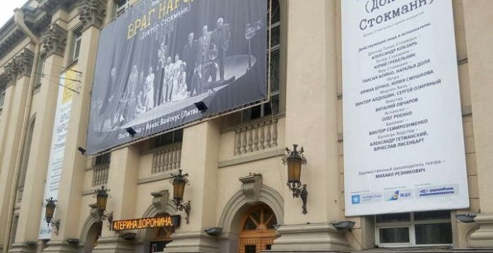 Киевский национальный Театр имени Леси Украинки отказался исполнять Закон о языке