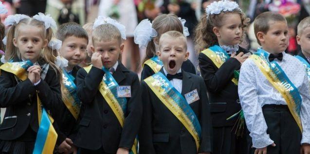 Свято Першого дзвоника: чи будуть лінійки в українських школах 1 вересня?