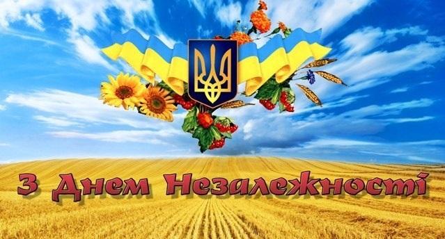Україна святкує 30-й День Незалежності: план заходів