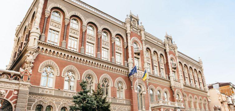 В Україні до Дня Незалежності вводять нову монету – як вона виглядає