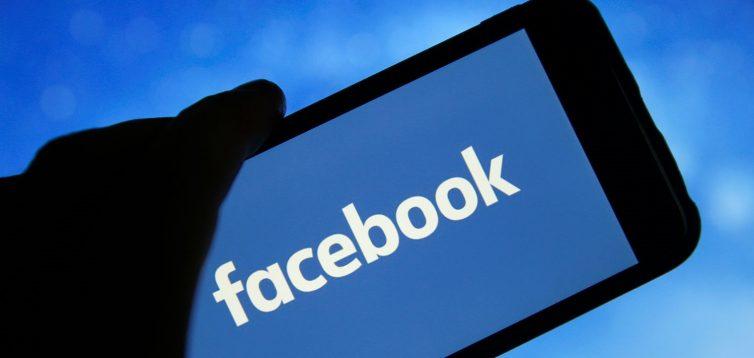 Facebook додасть в основний додаток нову функцію