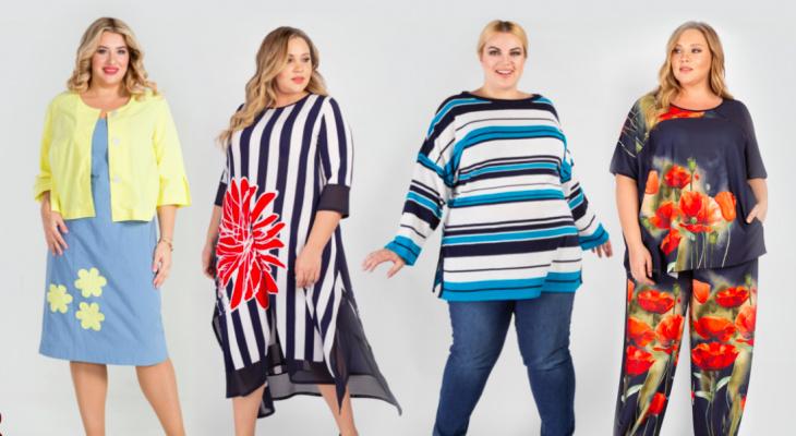 Як вибрати одяг великих розмірів