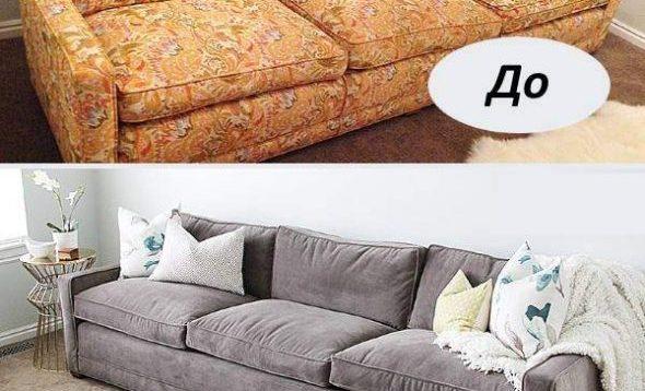 (Рус) Ремонт и перетяжка мягкой мебели