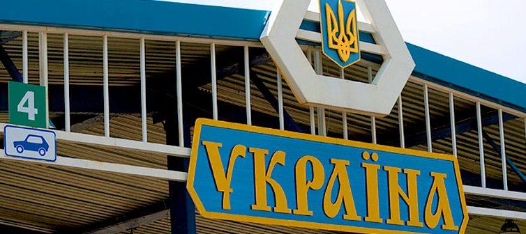 У Держприкордонслужбі розповіли, скільки людей перетнуло кордони України за роки незалежності