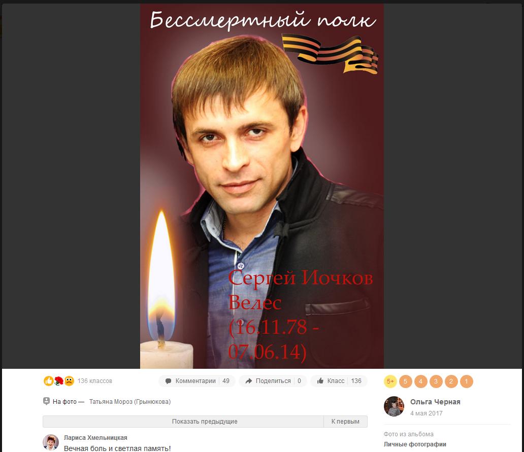 """Вчительку, яка агітувала дітей за """"ДНР"""", взяли на роботу в український вуз"""