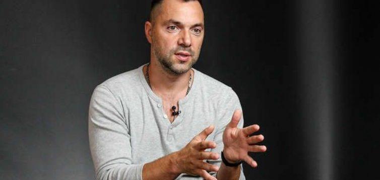 Радник Єрмака запропонував перейменувати Україну