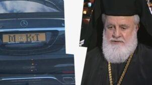 Ганьбить свою церкву: у Варфоломія прокоментували висловлювання Кіпрського митрополита проти ПЦУ