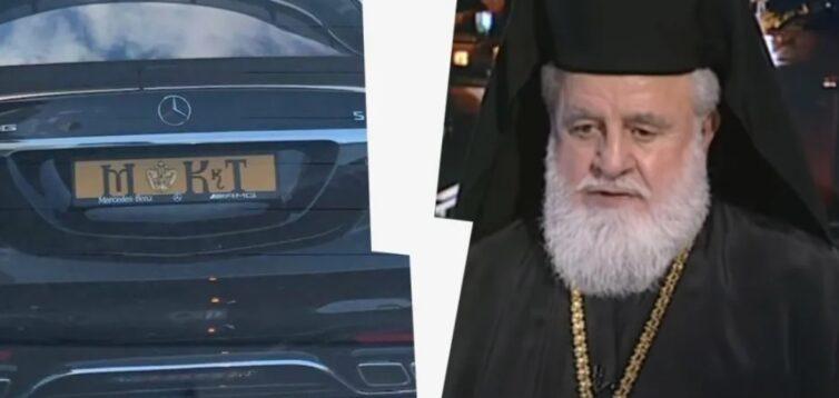 Позорит свою церковь: у Варфоломея прокомментировали высказывания Кипрского митрополита против ПЦУ