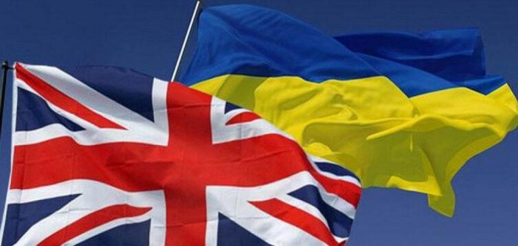 МЗС просить Британію скасувати візи для українців з дипломатичними паспортами