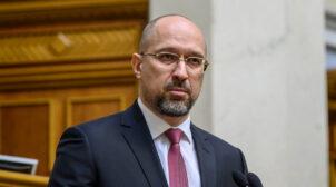 Шмигаль підтримав введення подвійного громадянства в Україні