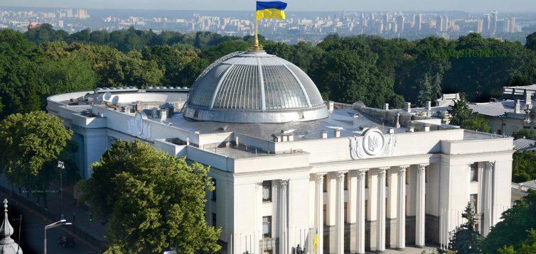 Верховна Рада витратить 12 мільйонів гривень на реконструкцію кінозалу