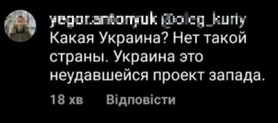"""Переселенець з Донбасу заявив що """"ніякої України немає"""" і потрапив у скандал"""