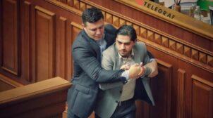 """У Раді """"слуга"""" Тищенко напав на Лероса, коли той говорив про справу вагнерівців"""