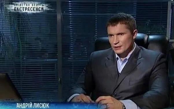 Бывший консультант программы «Следствие ведут экстрасенсы» получил топ-должность в СБУ