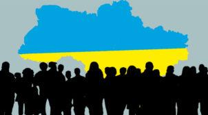 Держстат назвав чисельність наявного населення в Україні