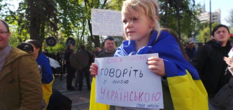 В Украине впервые большая часть населения перешла на украинский язык, — опрос