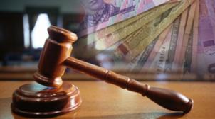 Судді Верховного Суду після звільнення виплатили зарплату в розмірі 1,3 млн гривень