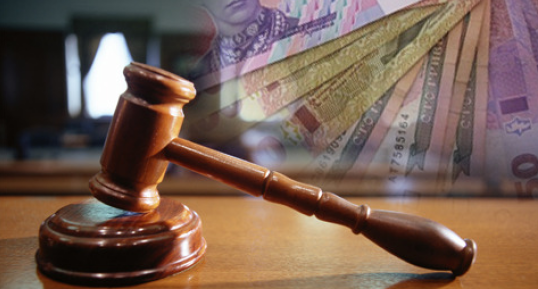 Судье Верховного суда после увольнения выплатили зарплату в размере 1,3 млн гривен