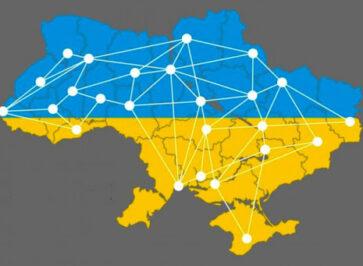 Украинцы оценили работу местной власти