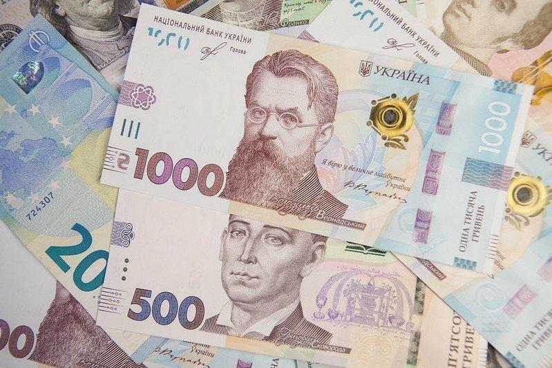 Как узнать курс валют в Житомире