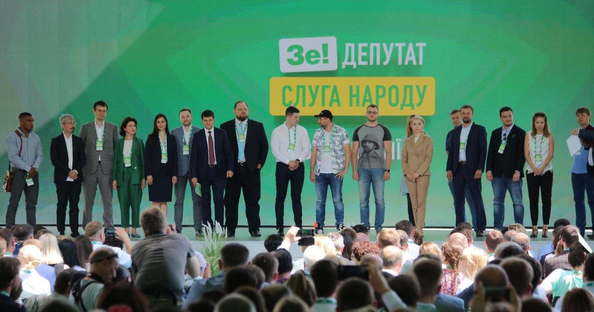 """Депутатство значно поліпшило життя нардепів зі """"Слуги народу"""", – розслідування"""