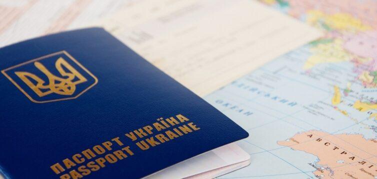 Україна опустилася в рейтингу паспортів