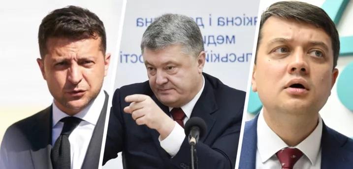Президентський рейтинг: Зеленський залишається лідером, але підтримка падає