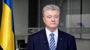 """Порошенко заявив, що """"тітушок"""" під його будинок привезли за наказом Зеленського"""